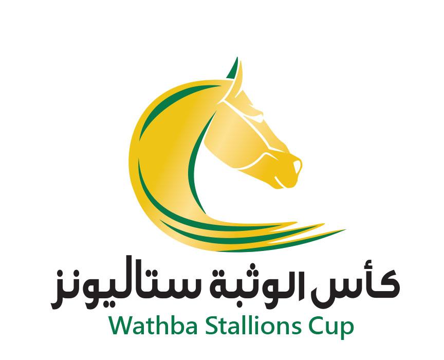 AARC - Wathba Stallions Open