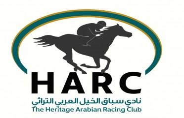 HARC Maiden Sprint