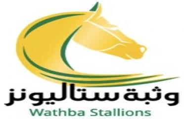 PREMIOWATHBA STALLIONS CUP for purebred Arabians