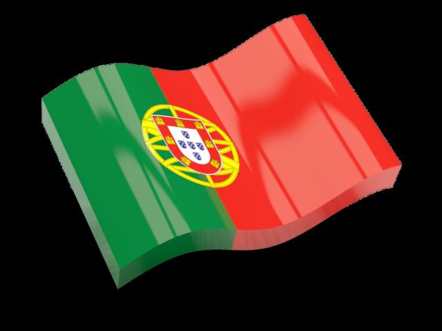 PORTUGUES REPUBLIC